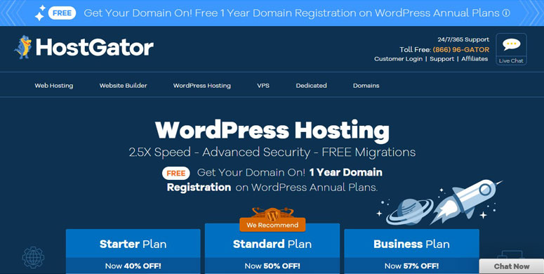 HostGator WordPress Φιλοξενία